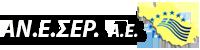 Αναπτυξιακή Εταιρεία Σερρών